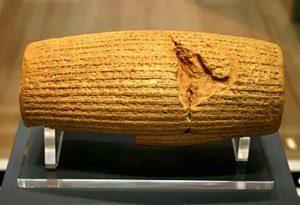 350px-Cyrus_Cylinder