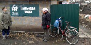 Adventist-ukraine-feb3-1