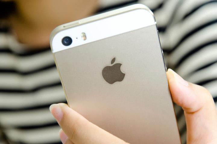 Apple to patch privacy bug in video-calling feature - ARN News