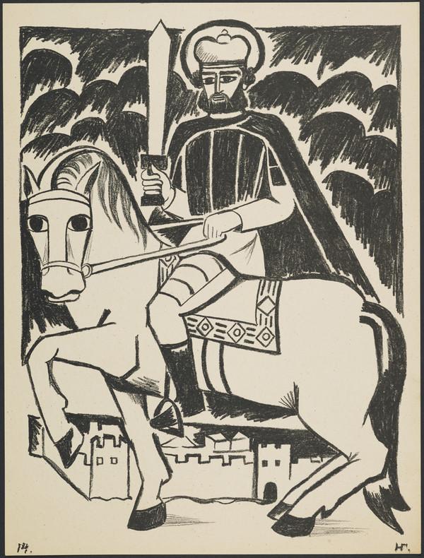 'Alexander Nevsky' from the portfolio 'Images of War'