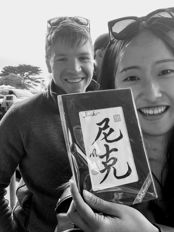 A very chuffed Xindi found a mandarin? version of 'Nick'