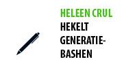 Heleen Crul
