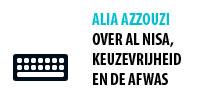 Alia Azzouzi