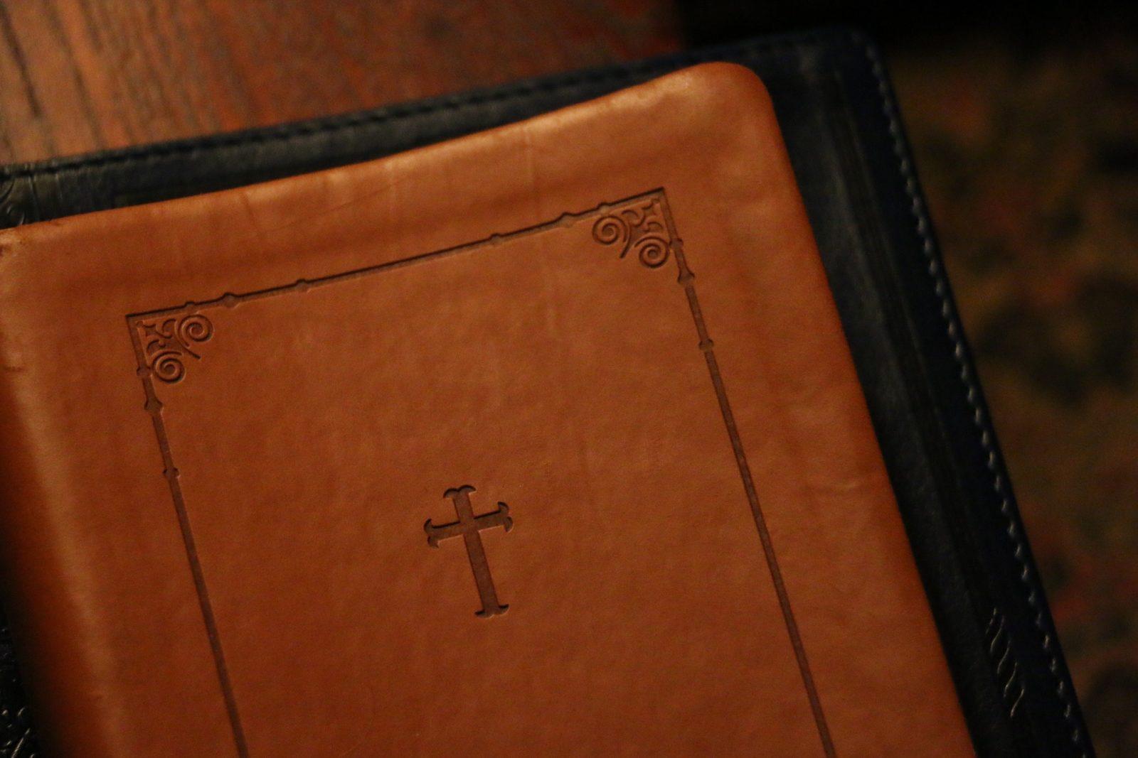 bible-1245795_1920