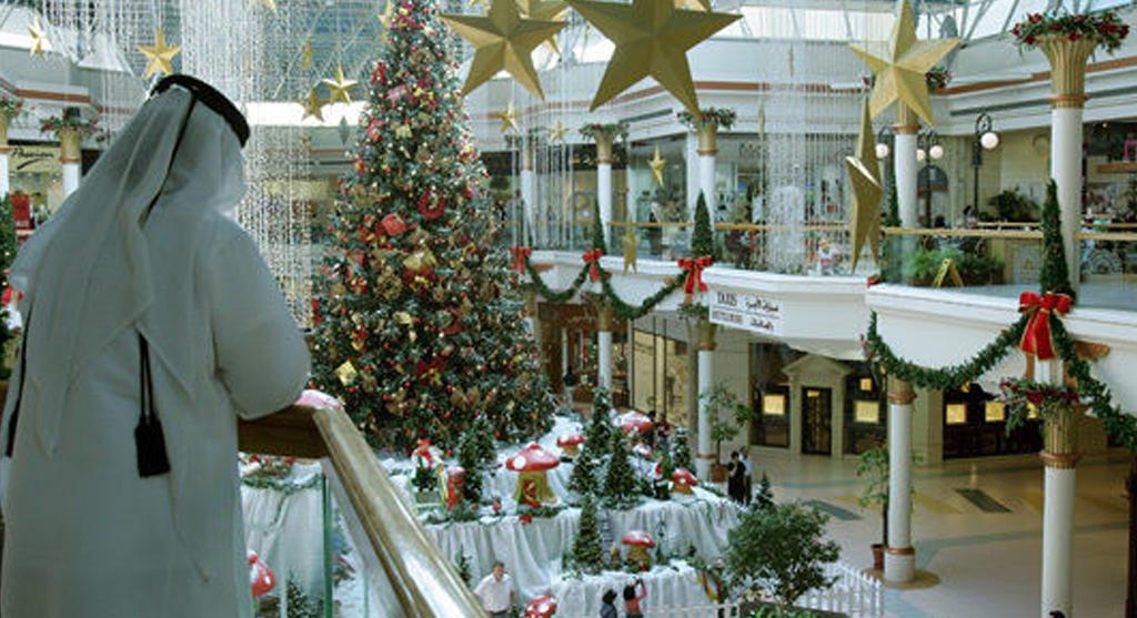 Kerstmoslim