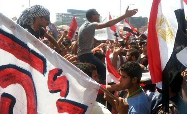 Egypte-1