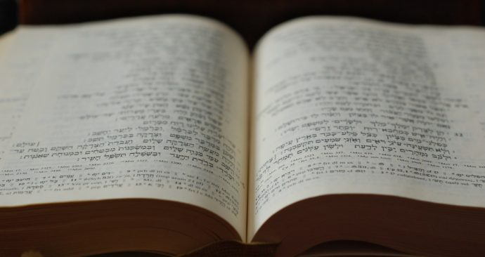 bible-2169371_1920