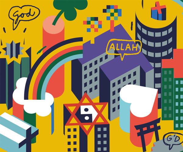Urban Religion is een avondvullend programma met topwetenschappers en praktijkvoorbeelden over religie en de stad in Pakhuis de Zwijger.