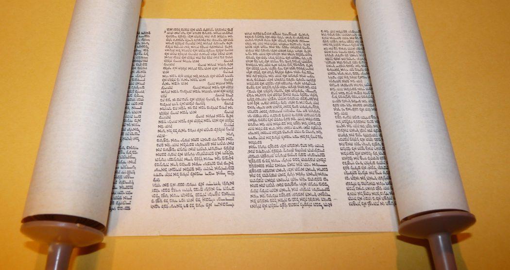 bible-3524065_1920-1