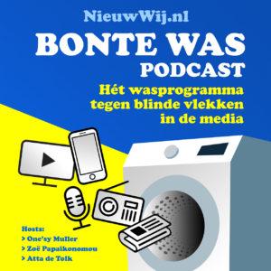 Bonte-Was-logo-website-high-res