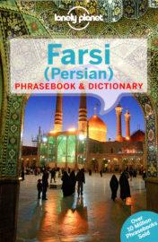 Farsi (Persian)