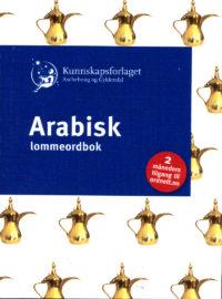 Arabisk - Norsk/norsk - Arabisk