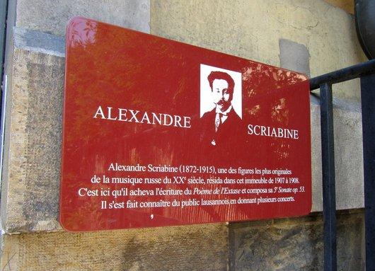 Alexandre Scriabine