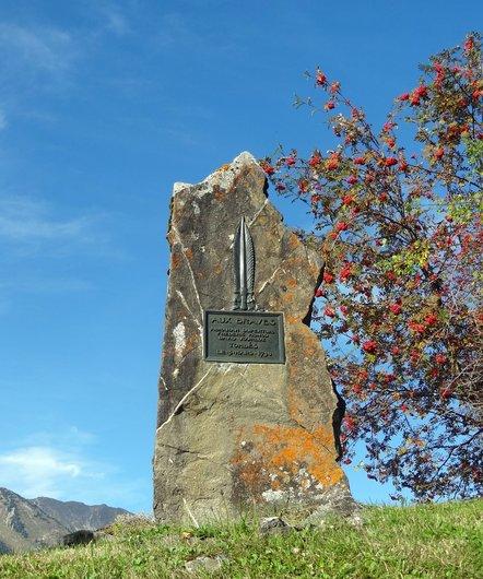 La Forclaz (VD) - Monument Aux Braves