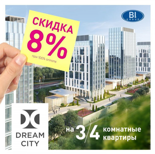 ЖК Dream City