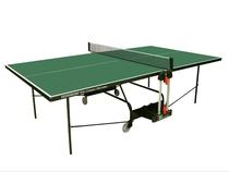 Heemskerk-sport | Outdoor tafeltennistafel Rol-Compact 1800 | Groen