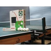 Heemskerk-sport | Netpostcombinatie Classic