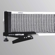 Kettler | TTT-netpost VARIO