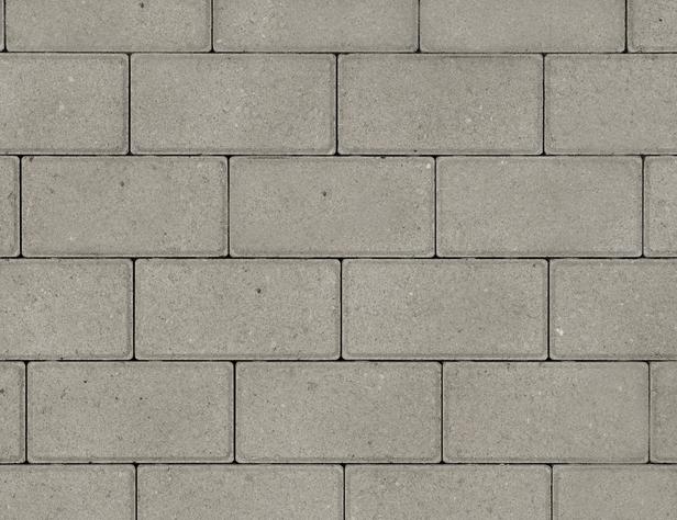 Kijlstra | Betonstraatsteen 21x10.5x7 | Grijs