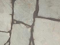 Redsun | Flagstones Kavala