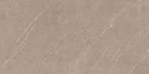 Gardenlux | Ceramica Lastra 60x120x2 | Marvel Stone Desert