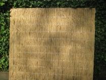 Westwood | Rietplaat Nagy  | 150 x 200 cm