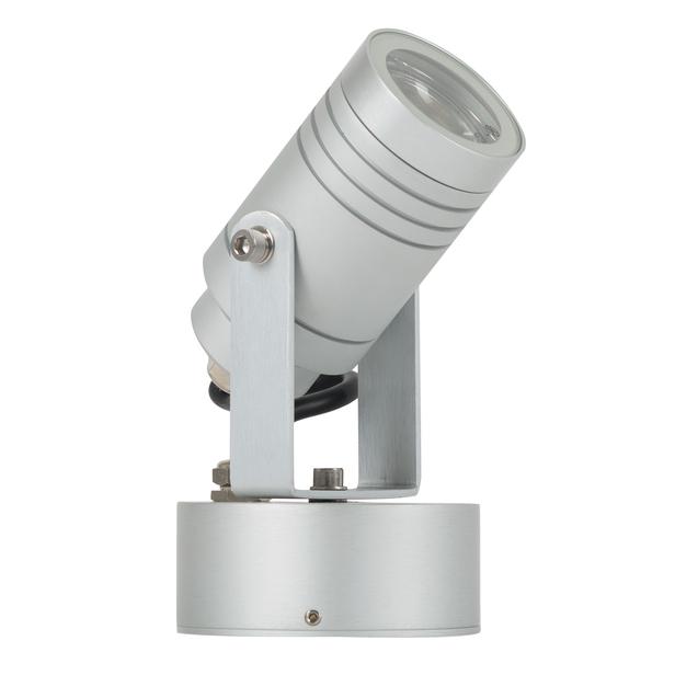 KS Verlichting | Beamer | Aluminium