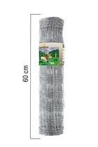 Giardino | Schapengaas | Licht verzinkt | 60cm