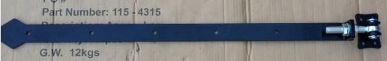 Westwood | Verstelbare poortbeslag rustiek 500mm