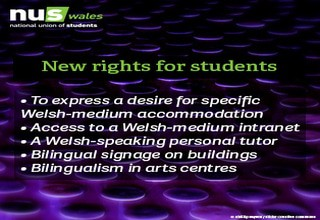 New student rights connect