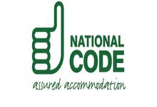 Nationalcode webteaser