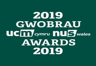 Nus wales awards 2019 400x400