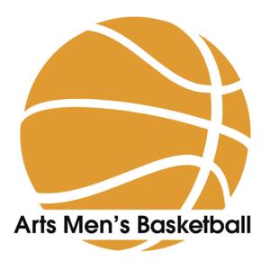 Basketball Men S Students Union University Of The Arts London
