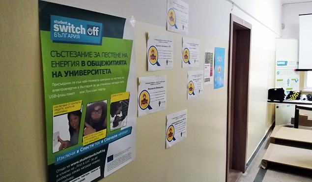 Student Switch Off poster on the wall at UoS