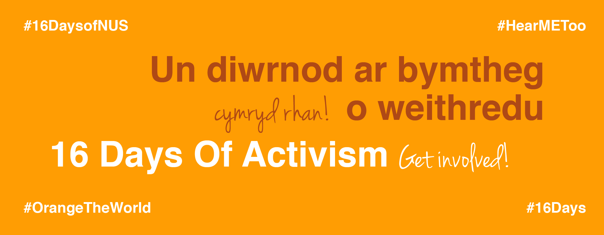 Banner image click to learn about 16 days of activism