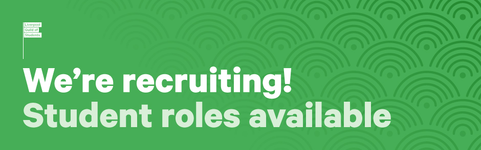 Guild hiring student staff home pg banner
