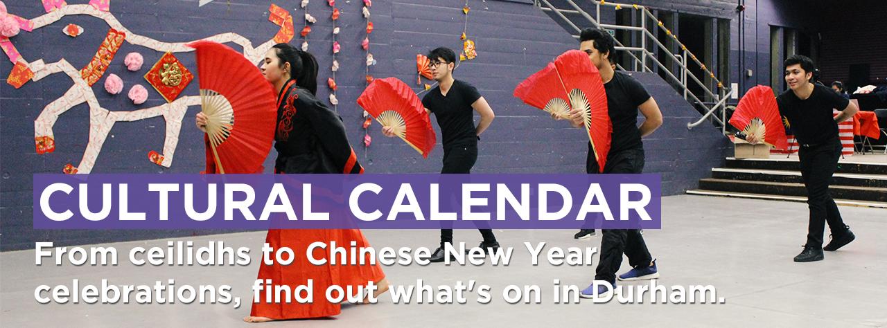 Cultural calendar homepage