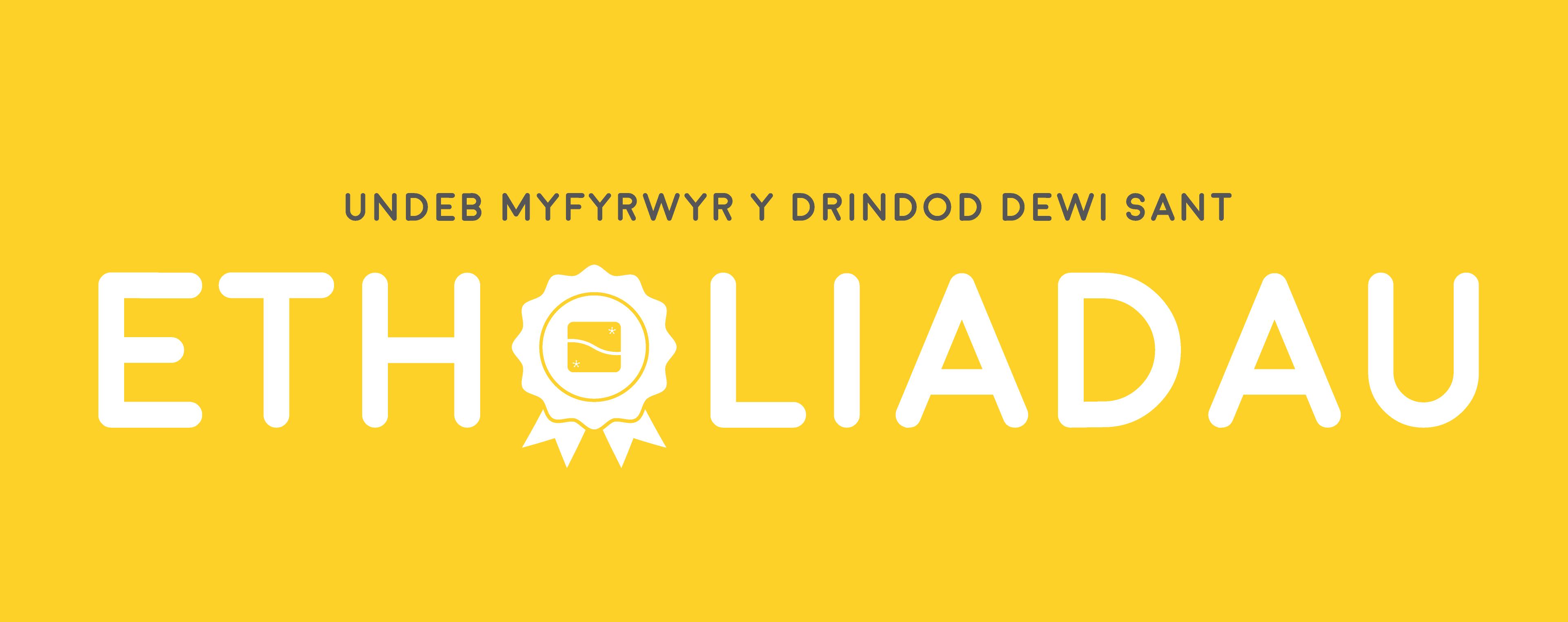 Welsh header