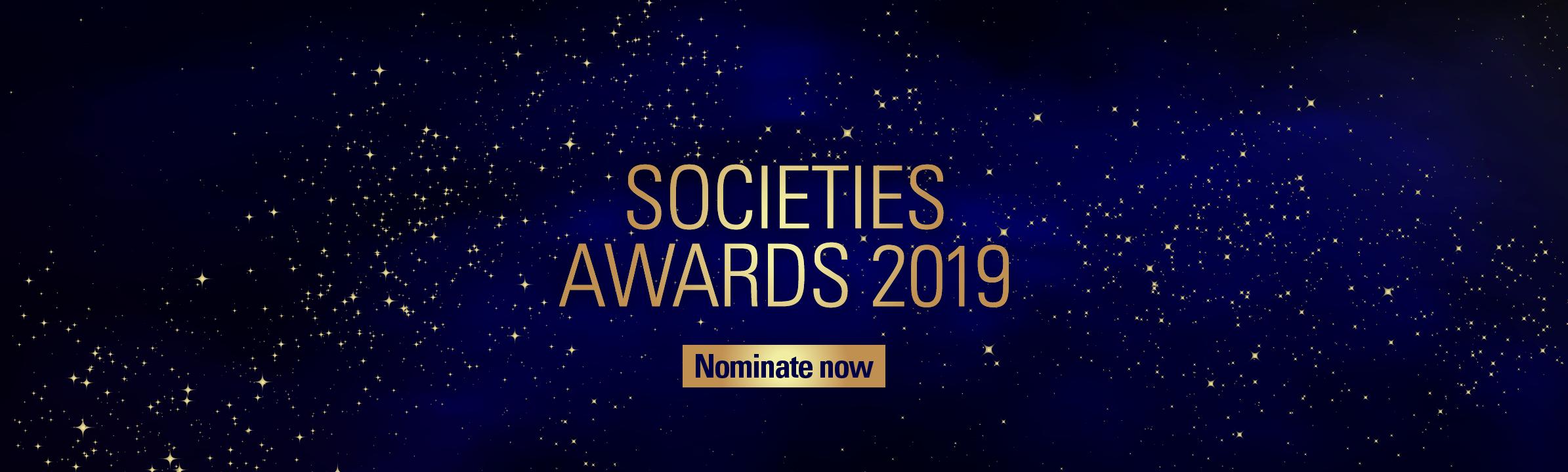 Hp header socawards nominate