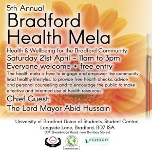 Health mela square