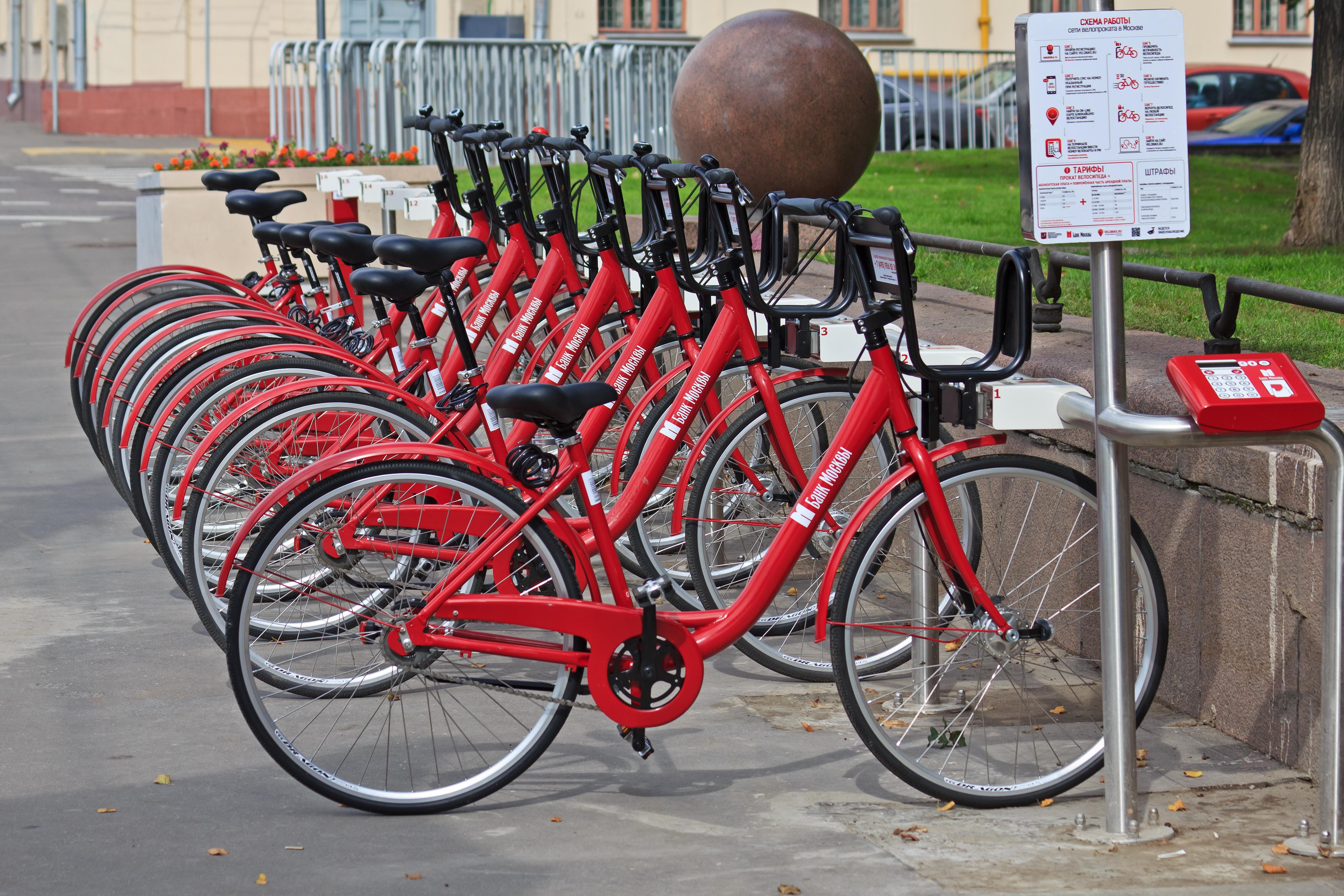 Moscow 09 13 img19 rental bikes