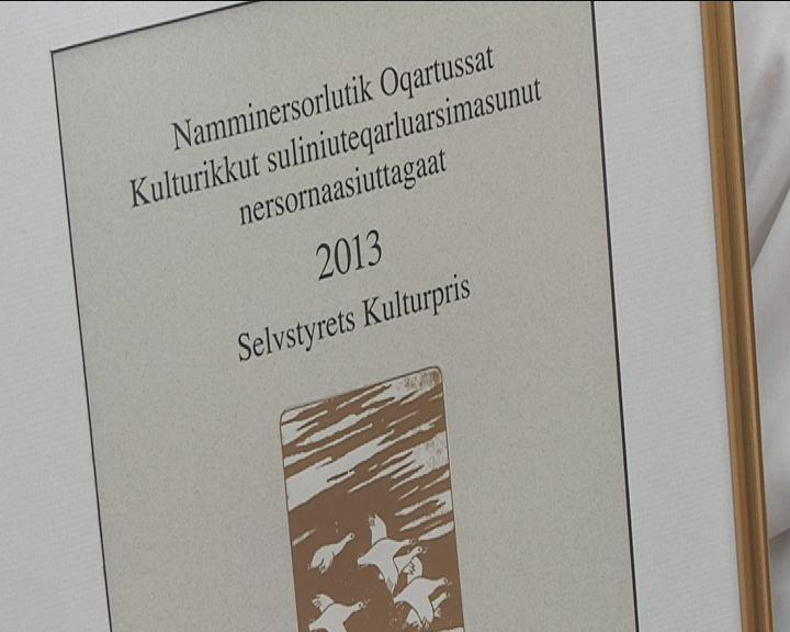 Kulturpris