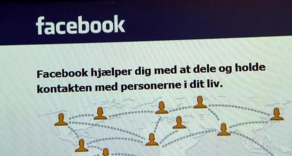 Ingen facebook