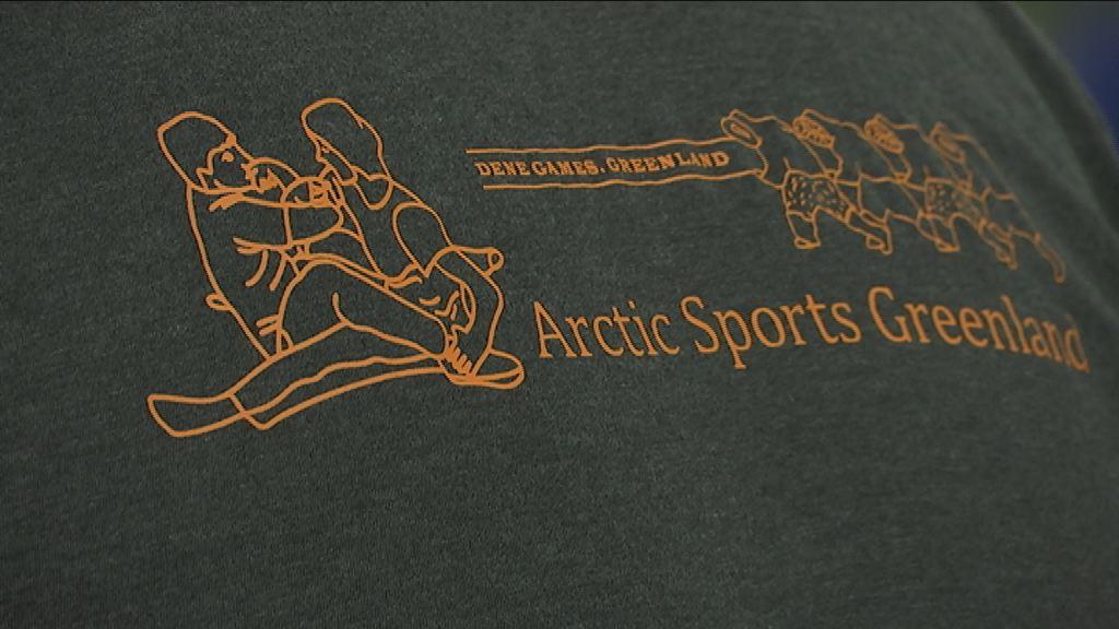 Arctic Sports GM