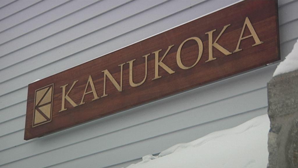 Kommuner splitter Kanukoka