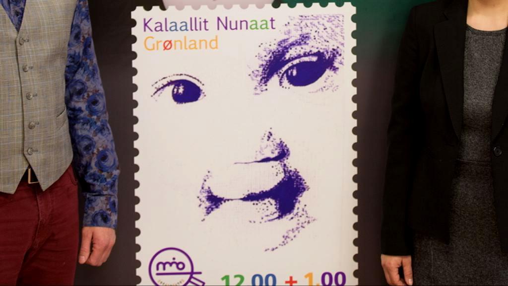 Et tillægsfrimærke til MIO