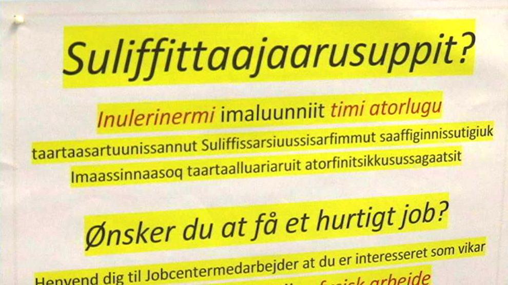 Ingen ledige i Nuuk