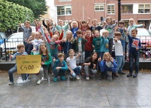 De Hagenpoort School in the Netherlands