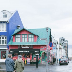 REYKJAVIK ONE DAY TRIP : THE NORTHEST CAPITAL IN THE WORLD