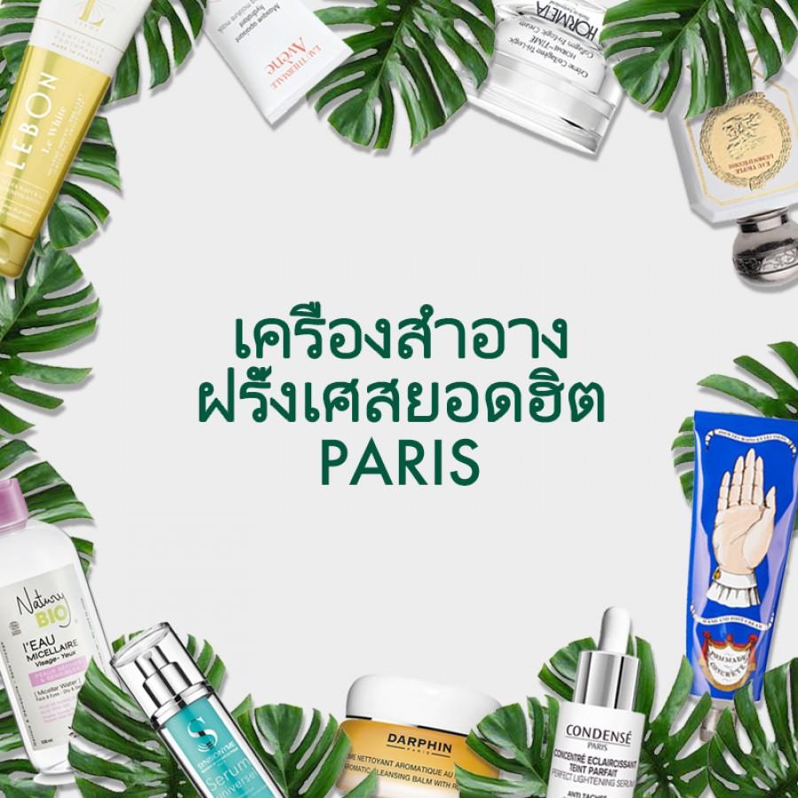 รวมลิสต์เครื่องสำอางและสกินแคร์ฝรั่งเศสน่าซื้อเป็นของฝากจาก MONGE Beauty Shop ปารีส